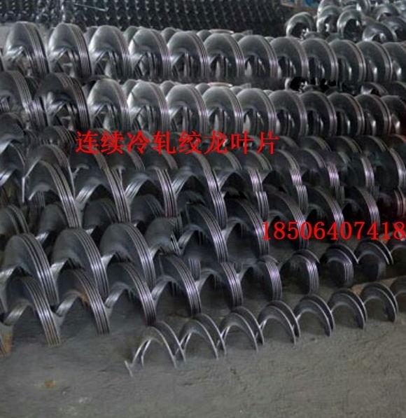 绞龙叶片的清洁办法厂家分享。